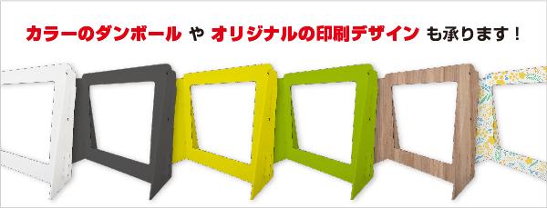 Partition_color_print