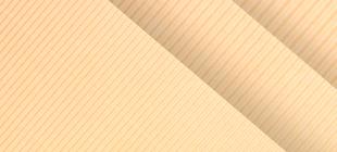 世界最薄のダンボール「G段」のイメージ
